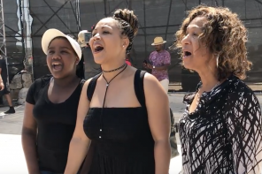 Watch Erica Campbell, Her Daughter & Mom Test Out Acoustics at Ancient Amphitheater in Israel